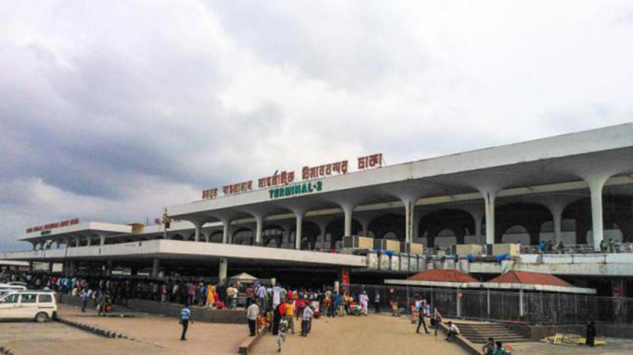 ঢাকা বিমানবন্দর