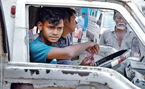 বারহাট্টায় হালকা যান শ্রমিক ফেডারেশনের প্রতিষ্ঠাবার্ষিকী পালিত
