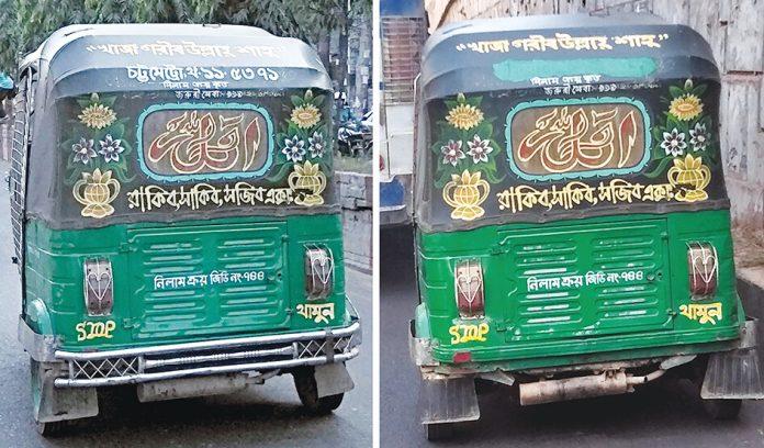 নগর ট্রাফিকে 'নিলামপ্রীতি'