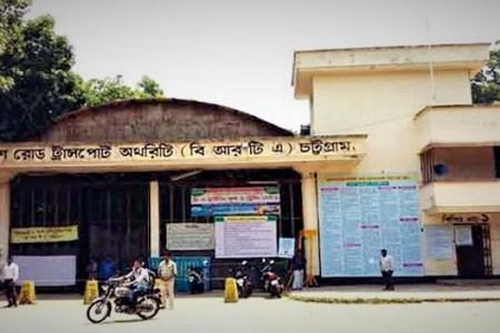 চট্টগ্রাম বিআরটিএতে আগুনে পুড়েছে গুরুত্বপূর্ণ নতিপত্র