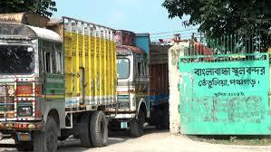 শনিবার বাংলাবান্ধা স্থলবন্দরে আমদানি-রপ্তানি বন্ধ