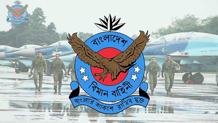 বাংলাদেশ বিমানবাহিনীতে চাকরি, আবেদন অনলাইনে