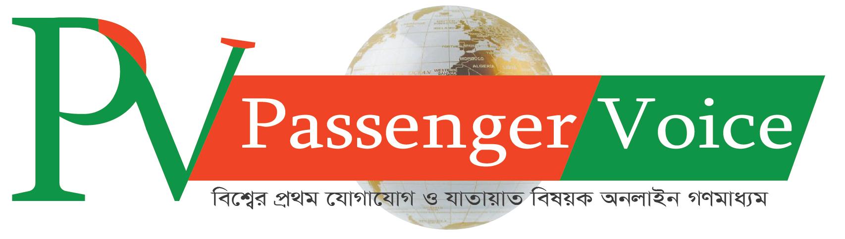 PassengerVoice